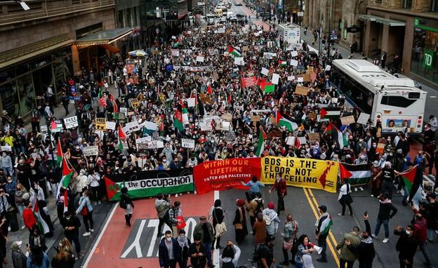 פרו - פלסטינים בניו יורק (צילום: רויטרס)