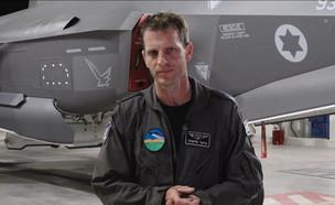 אלוף משנה עומר טישלר, מפקד בסיס נבטים (צילום: חדשות 12)