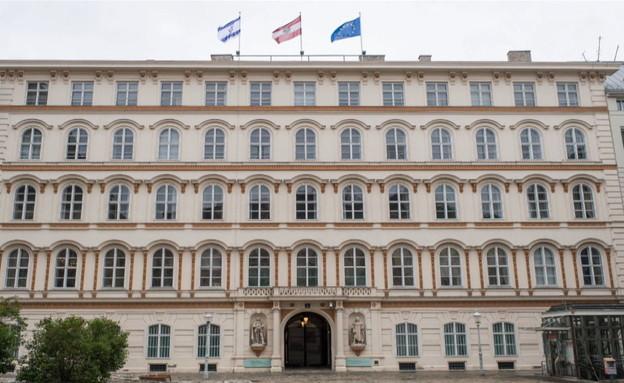 דגל ישראל מונף מעל לשכתו של קנצלר אוסטריה