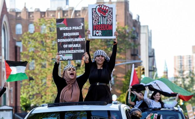 הפגנות נגד ישראל בניו יורק (צילום: רויטרס)