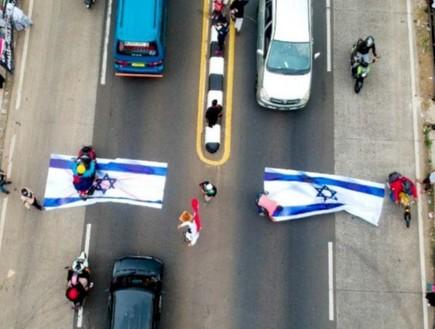 אינדונזיה: הפגנות זועמות נגד ישראל נערכו ברחובות