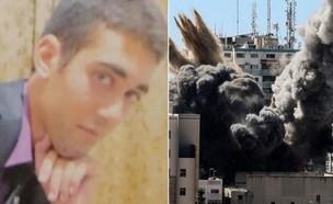 הישאם אל-סייד (צילום: MAHMUD HAMS/AFP via Getty Images)