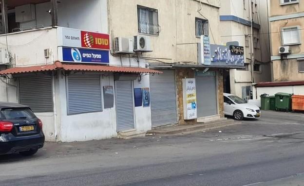 אום אל פאחם, השביתה הכללית שהכריז המגזר הערבי