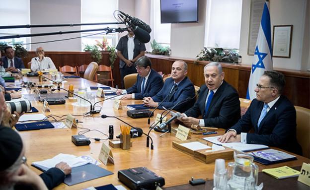 ישיבת ממשלה, ישיבת קבינט (צילום: יונתן זינדל, פלאש 90, חדשות)