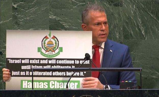 """השגריר ארדן בדיון בעצרת הכללית באו""""ם (צילום: רויטרס)"""
