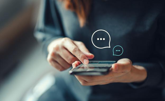 צ'אט בטלפון יציל חיים? (צילום: By oatawa, shutterstock)