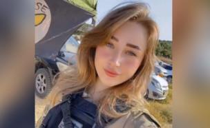 נטליה פדייב (צילום: nataliafadeev, tiktok)