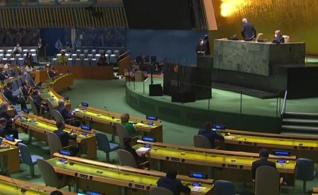 """הדיון בעצרת הכללית של האו""""ם"""