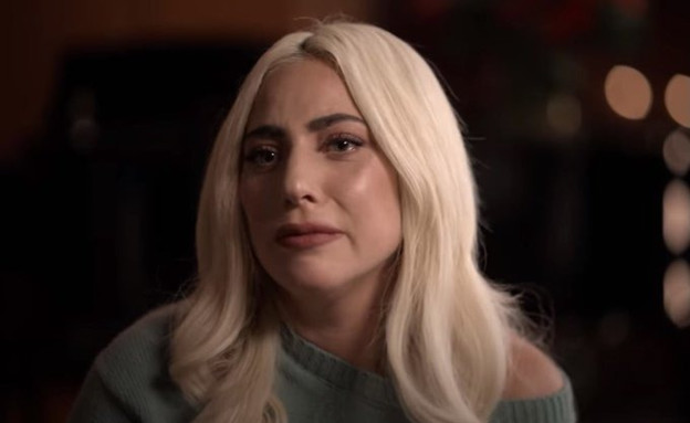 """ליידי גאגא בוכה (צילום: מתוך עמוד הטוויטר """"Gaga daily"""", twitter)"""