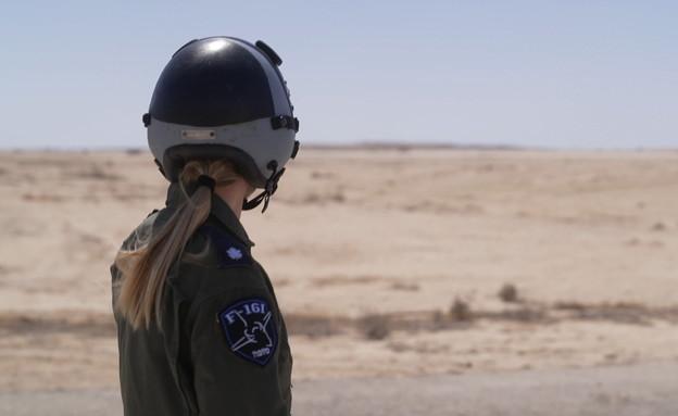 ביקור בטייסת המפציצה (צילום: N12)
