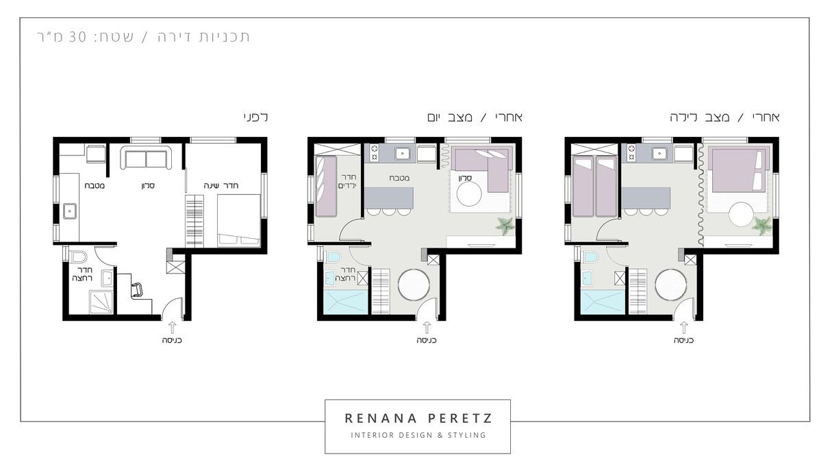 דירה בתל אביב, עיצוב רננה פרץ, תוכנית