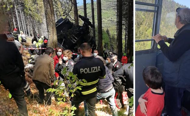 אסון הרכבל באיטליה (עיבוד: AP, באדיבות המשפחה)