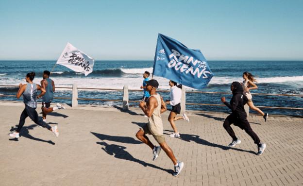 סיבות ששווה לרוץ בשבילן (צילום: adidas)