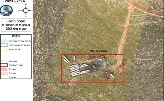 מגרטה בלתי חוקית ביהודה ושומרון (צילום: תנועת רגבים)