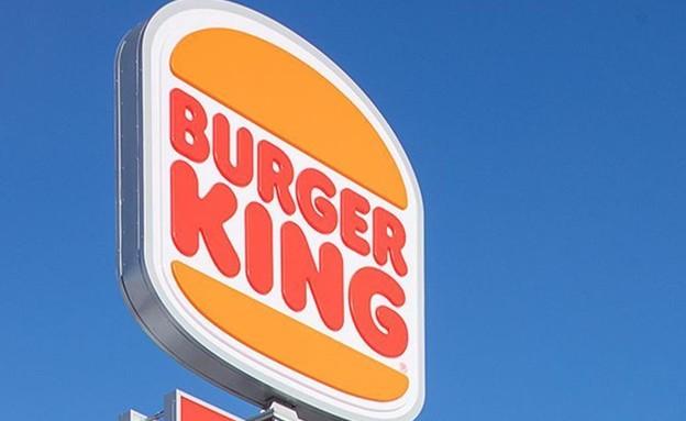 ברגר קינג (צילום: burgerkinguk אינסטגרם)