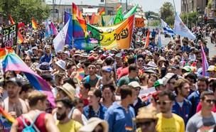 מצעד הגאווה בחיפה (צילום: אייל לבקוביץ, בית הקהילות)