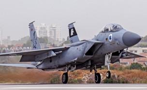 הטייסת (צילום: יחזקאל (חזי) שמואלי)