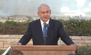 ראש הממשלה בנימין נתניהו בטקס לזכר חללי אלטלנה