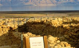 מסע ישראלי לקומראן (צילום: יהודית גרעין-כל, מתוך אתר פיקיויקי, מסע ישראלי)