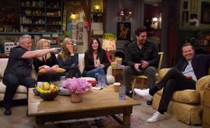 חברים (צילום: מתוך הפרק; יוטיוב - HBOmax)