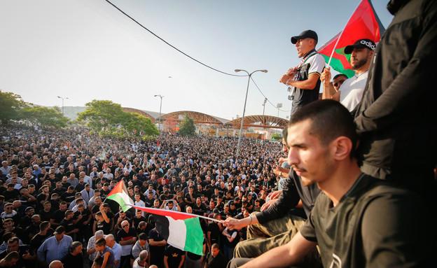 הפגנה סמוך לאום אל פאחם (צילום: פלאש 90)