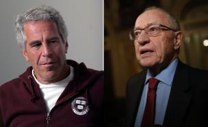 אלן דרשוביץ, ג'פרי אפשטיין (צילום: Rick Friedman/Corbis; Mario Tama/Getty Images)