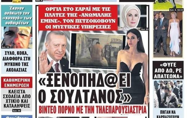 Rapport dans les médias turcs