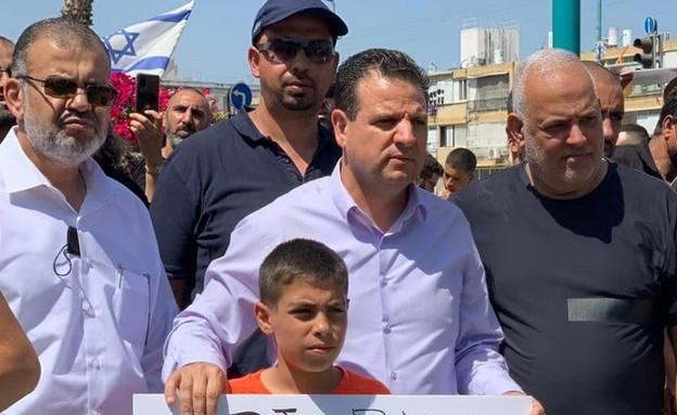 איימן עודה בהפגנה בלוד