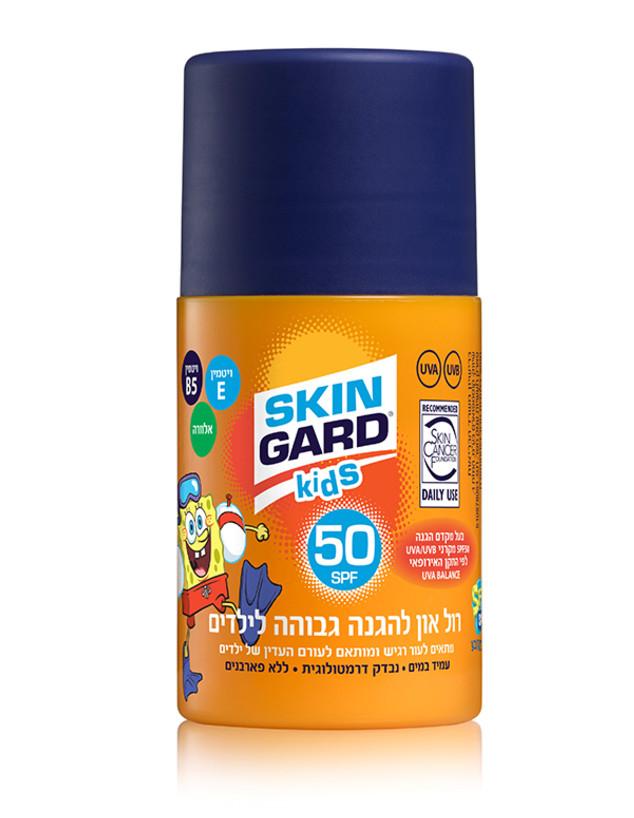 סקינגארד רול און להגנה גבוהה לילדים מחיר 29.90 שח (צילום: מוטי פישביין)