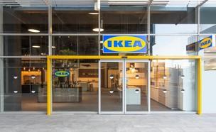 איקאה (צילום: IKEA)