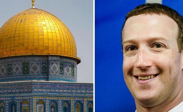 מארק צוקרברג ומסגד אל אקצא (צילום: Jamal Awad/Flash90, KENZO TRIBOUILLARD AFP via Getty Images)
