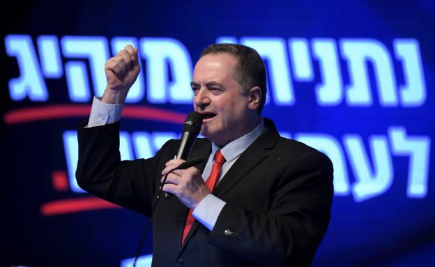 "ישראל כ""ץ (צילום: פלאש 90)"