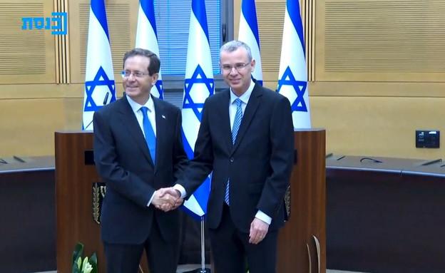 יצחק הרצוג הנשיא הנבחר (צילום: ערוץ הכנסת)