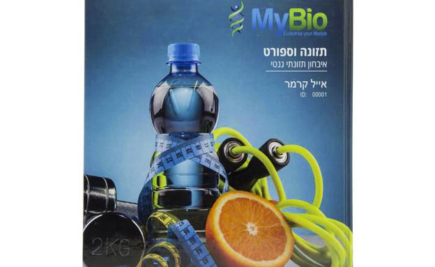ספר MyBio (עיבוד: MyBio, צילום: shutterstock by Mariusz Szczygiel)
