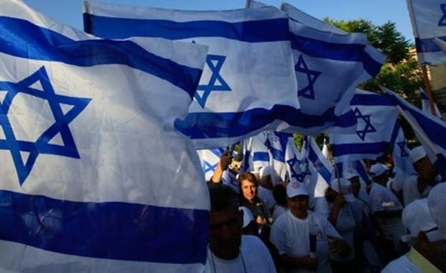 שידור ישיר: צעדת הדגלים השנתית (צילום: רויטרס, חדשות)