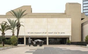 מוזיאון תל אביב (צילום: אלעד שריג, יחסי ציבור)