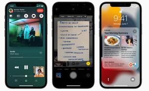iOS 15 (צילום: Apple.com)