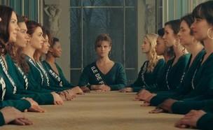 """מתוך הסרט """"מיס"""" (צילום: יחסי ציבור)"""