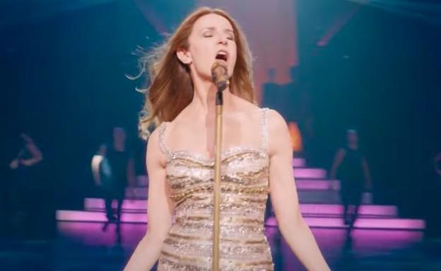 """מתוך """"אלין"""" (צילום: Rectangle Productions, צילום מסך)"""