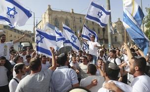 מצעד הדגלים בירושלים (צילום: AP)