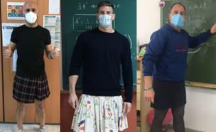 מורים בחצאיות (צילום: twitter)