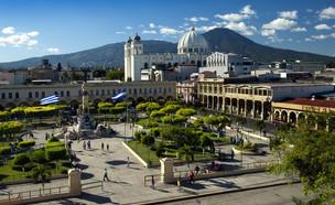 אל סלבדור (צילום: John Coletti, gettyimages)