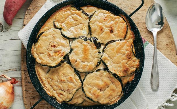 מאפה ירקות וטחינה (צילום: בבושקה הפקות)