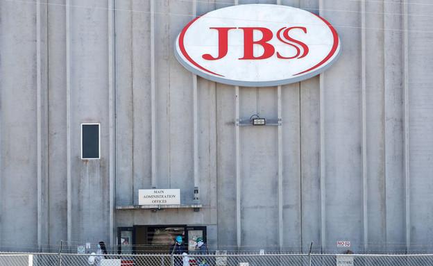 ענקית הבשר הגדולה בעולם JBS (צילום: רויטרס)