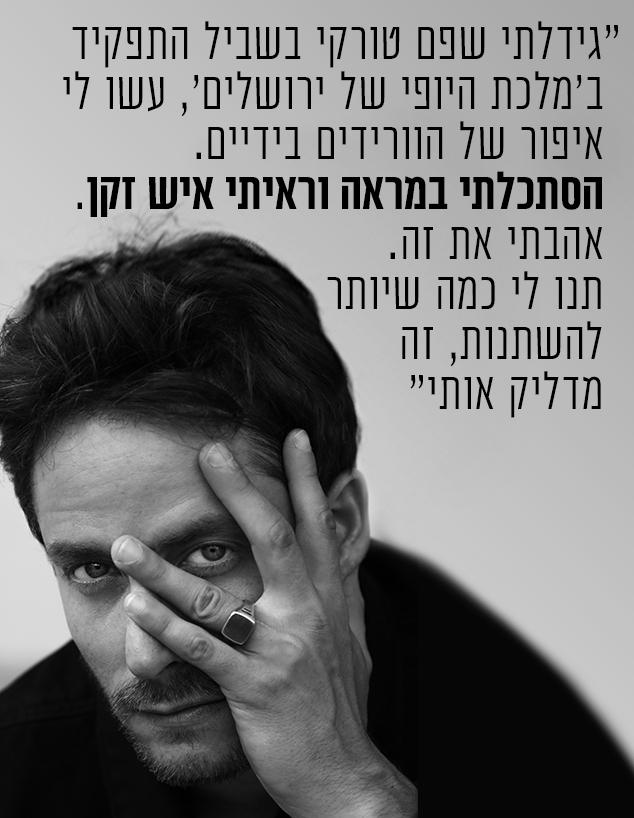 מיכאל אלוני (צילום: טל עבודי )