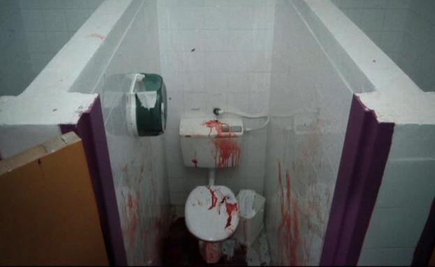 """זירת הרצח של תאיר ראדה (צילום: מתוך """"צל של אמת"""" מי רצח את תאיר ראדה?"""" באדיבות HOT8)"""