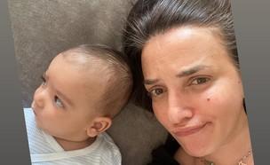 לוסי אהריש חשפה את התינוק (צילום: instagram)
