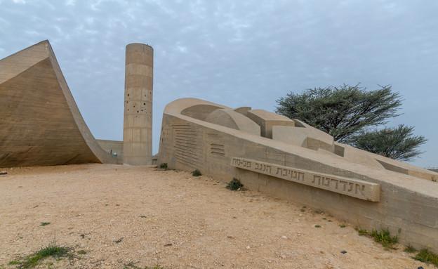 אנדרטת חטיבת הנגב, באר שבע, דני קרוון (צילום: RnDmS, Shutterstock)