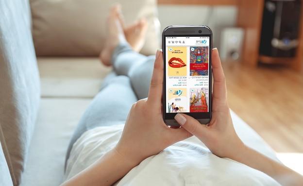 """ספרים דיגטליים - אפליקציית עברית (צילום: יח""""צ)"""