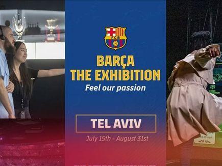 בקרוב: להרגיש בברצלונה - על אדמת ישראל (צילום: ספורט 5)